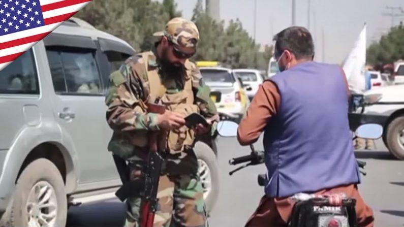 Afghanistan, la resistenza contro i talebani continua | Ntd News