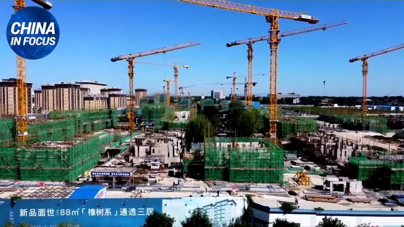 Crisi di Evergrande, l'economia cinese rischia grosso | China in Focus