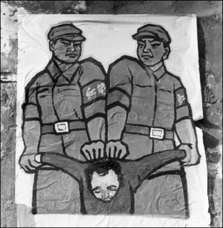Poster della Rivoluzione Culturale