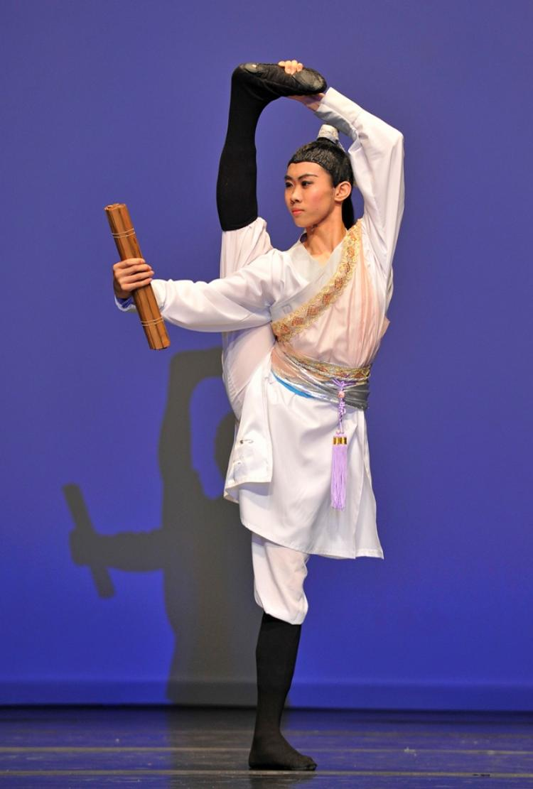 Ballerino di Shen Yun