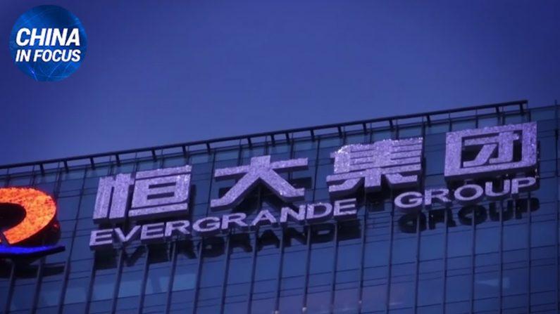 Evergrande cola a picco. Rischia di portarsi dietro l'intera economia cinese   China in Focus